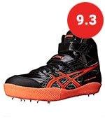 javelin pro track shoe